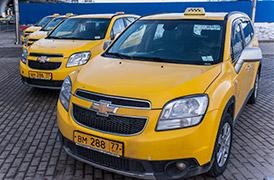 Автомобили такси возле аэропорта Внуково
